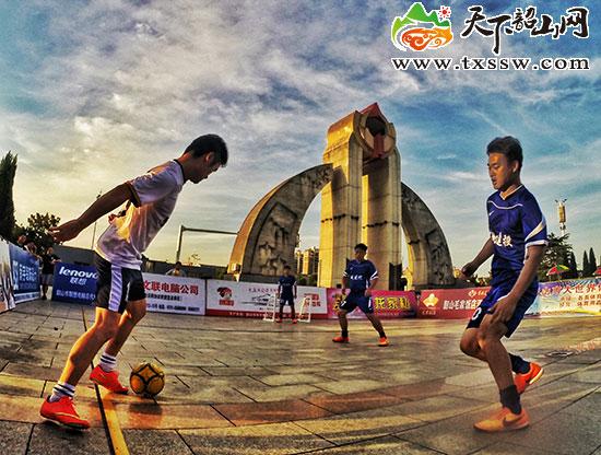 韶山市首届三人制足球赛成功举行