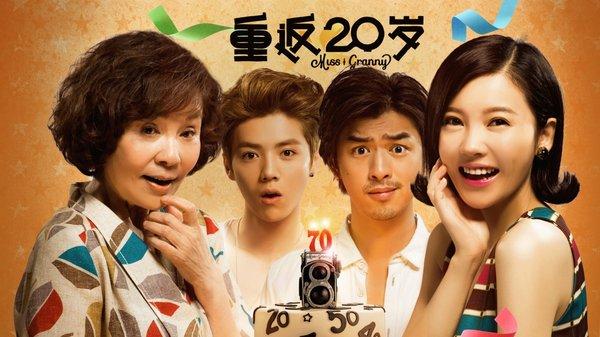 电影《重返二十岁》将拍剧版 鹿晗可能无望出演