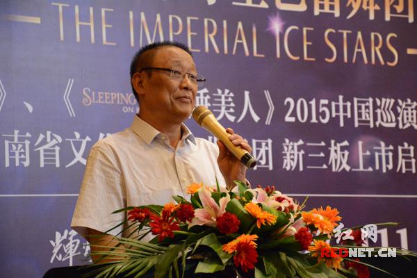 """湖南省文化艺术产业集团总经理陈介辉:""""此次演出是湖南演艺市场与资本融合的探索,也是其'引进来、走出去'战略的实践""""。"""