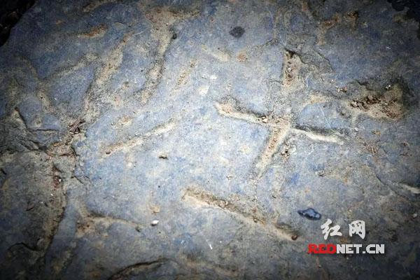 武冈市双牌乡惊现古驿道遗址(图)图片