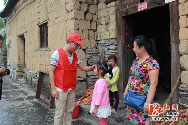 凤凰县教育局结对帮扶农村留守儿童_湖南频道_红网