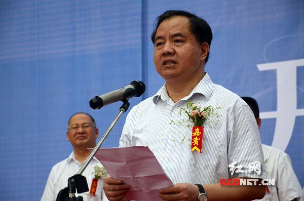 湖南省委常委、常务副省长陈肇雄致辞。