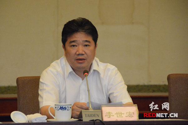 国家旅游局副局长李世宏代表国务院安委会第十一督查组充分肯定湖南安全生产工作。