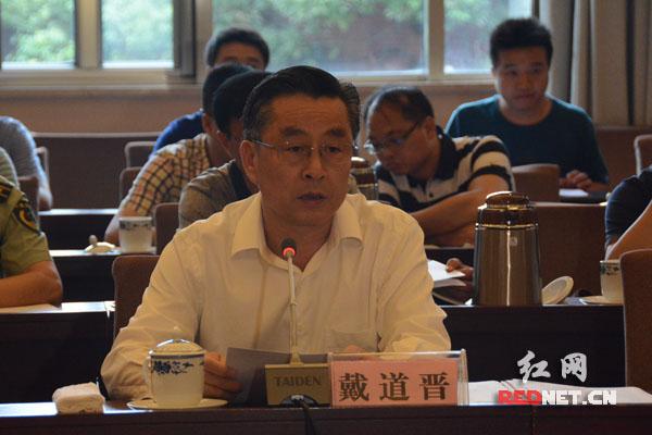 湖南副省长戴道晋表示,将以此次督查为契机,按督查组的意见认真抓整改、抓落实,使湖南省安全生产稳定向好。