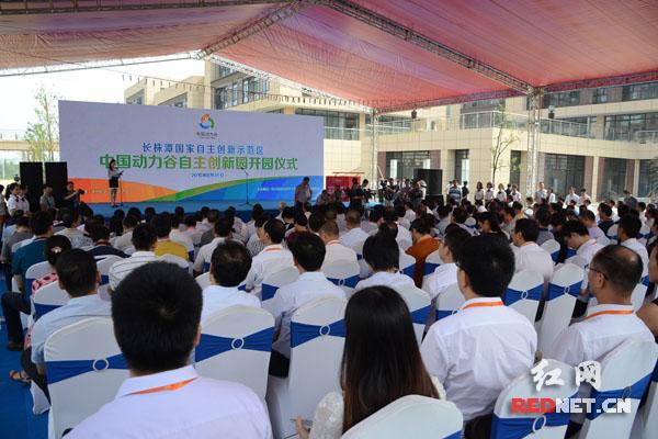 8月31日,株洲市高新区总投资超过200亿元的中国动力谷自主创新园正式开园,这标志着株洲高新区全力打造中国动力谷拉开了序幕。
