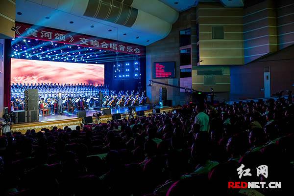9月1日晚,湖南省纪念中国人民抗日战争暨世界反法西斯战争胜利70周年《黄河颂》交响合唱音乐会在长沙举行。