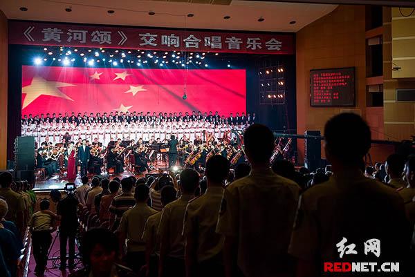 音乐会在全场高唱《中华人民共和国国歌》的旋律中拉开帷幕。