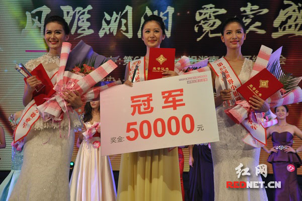 世界小姐湖南分赛冠、亚、季合影。