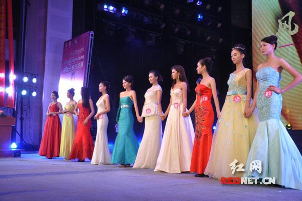 世界小姐湖南分赛10强。
