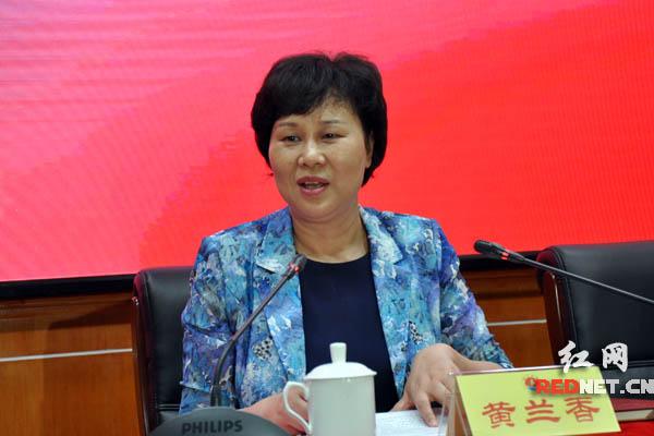 黄兰香希望湖南省社会主义学院创新教学方法和教学形式,确保每一堂课就是一次思想的盛宴,一次观点的交锋。
