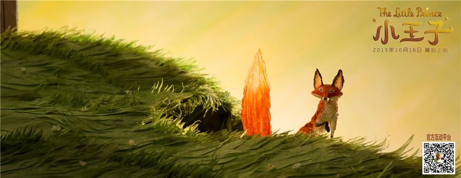 diy面具狐狸手绘图