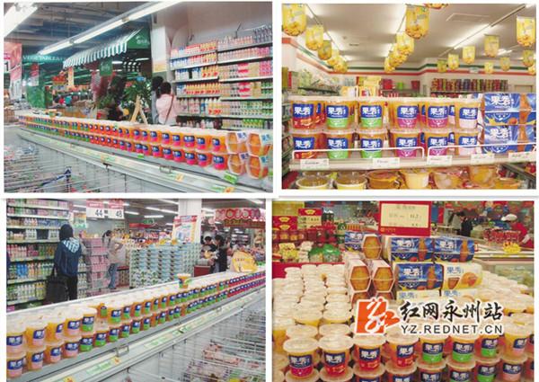 超市中的果秀食品。湖南果秀食品有限公司供图.jpg