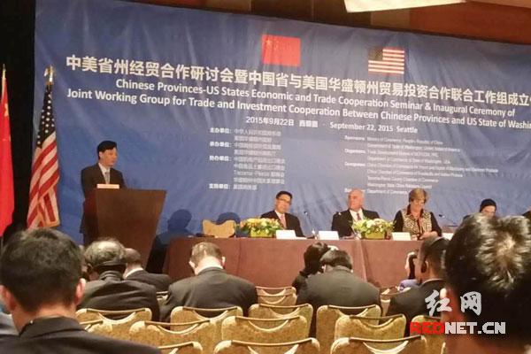 隆平高科作为中国农业的代表获得官方推介。
