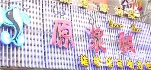 记者在青岛市登州路啤酒街找到了这家海鲜大排档。店主还原了消费过程,并无强制。(视频截图)