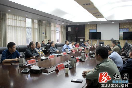 慈利县召开领导干部会议 高靖生提名为县长候选人