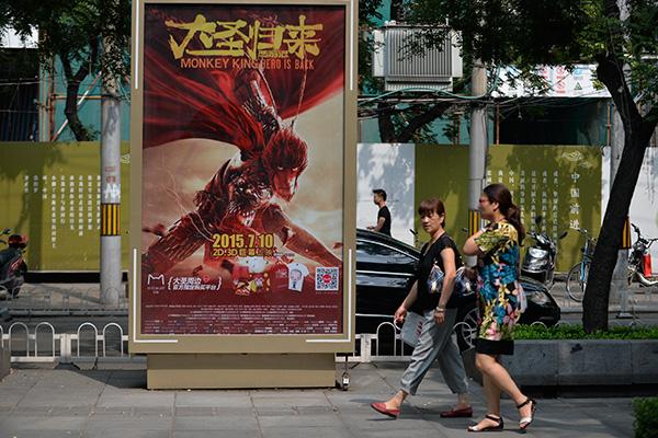 Film fans crowdfund new blockbuster hits