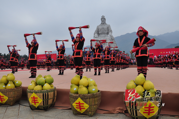 瑶族歌舞表演