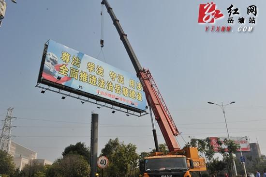 当天拆除的两个立柱广告牌是岳塘区政府2012年竖立的公益广告牌