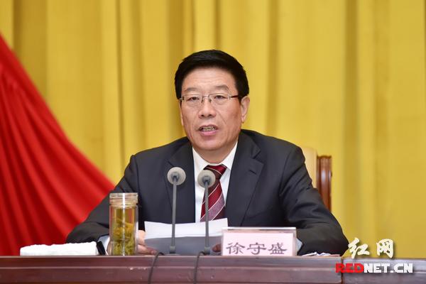 省委书记、省人大常委会主任徐守盛出席