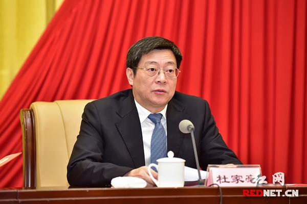 省委副书记、省长杜家毫出席
