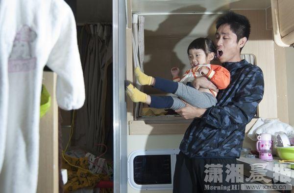 上海80后父亲卖房买房车