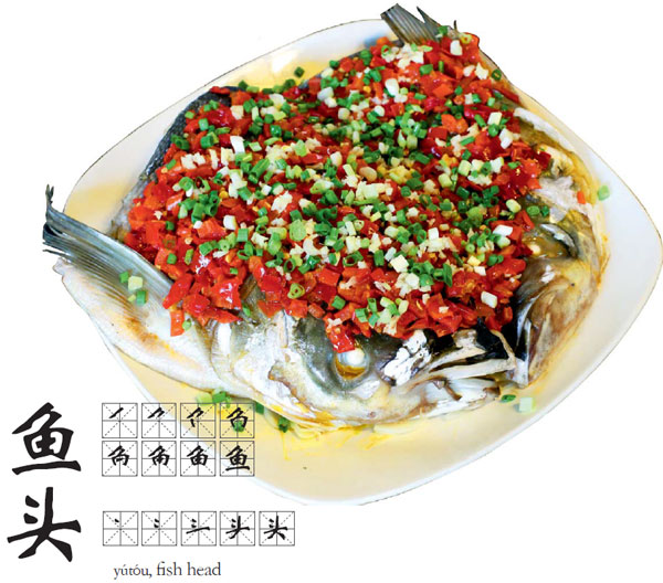 The best of Hunan's heavenly heads