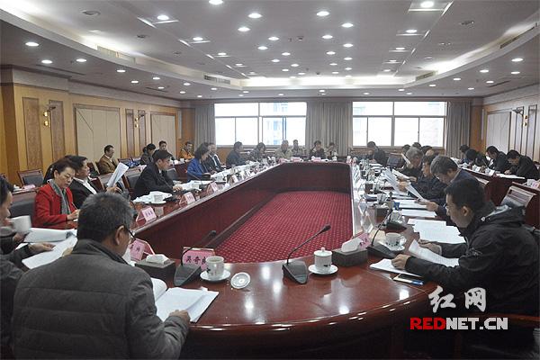 调研组听取湖南省关于防震减灾工作情况汇报并座谈。