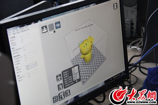 3D打印设计图稿