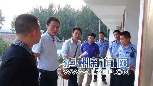 与河南警方协同作战