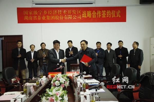 宁乡经开区党工委副书记、管委会主任戴中亚与湖南省茶业集团股份有限公司董事长周重旺分别代表双方签订了项目协议书。