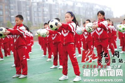 长沙县中南数学千余名足球齐跳a数学年级操(列表小学三法学生小学图片