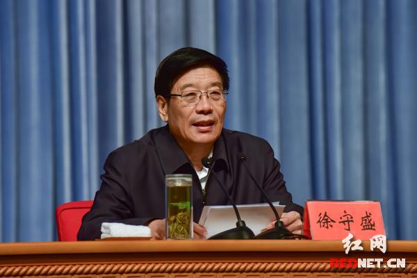 湖南省委书记、省人大常委会主任徐守盛主持报告会。