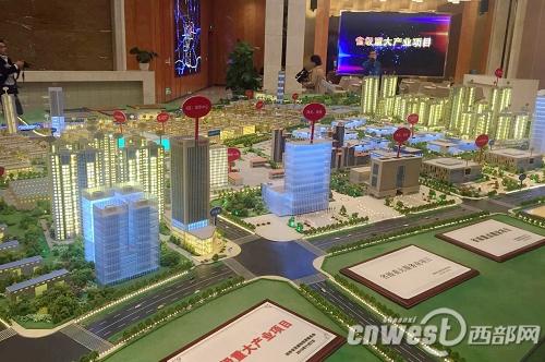 湘中国际物流园沙盘展示