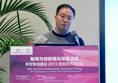 湖南省社会科学院国家治理与公共政策研究中心副主任