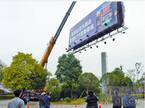 11月14日,執法人員在高新區拆除立柱廣告牌。(記者 陳旭東 攝)
