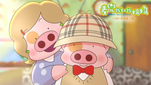 呆萌可爱猪卡通图片