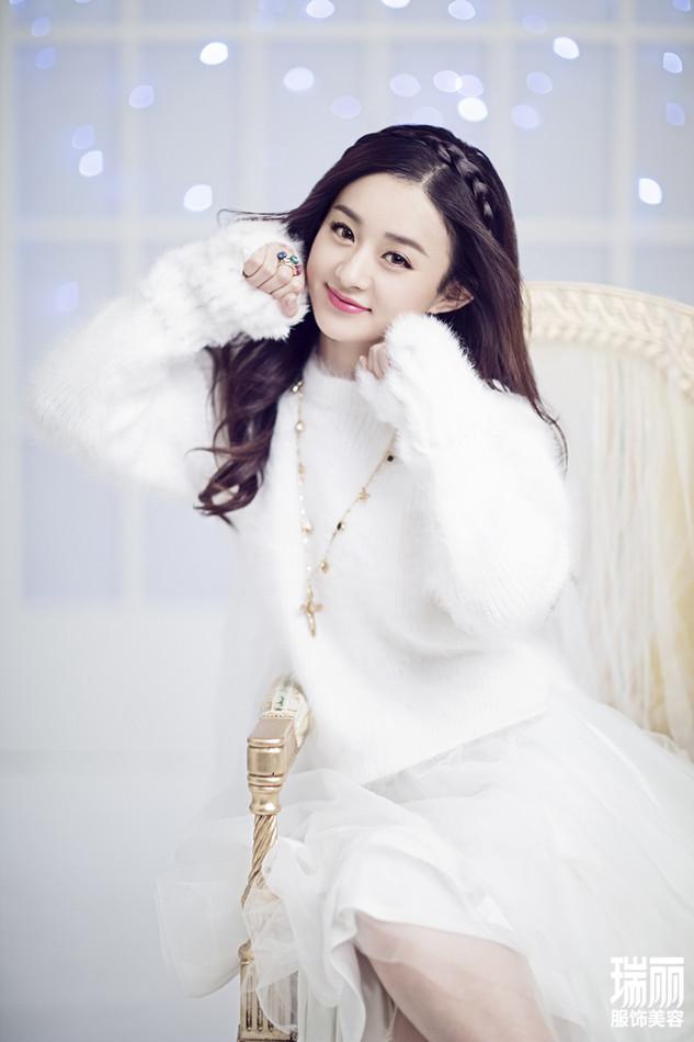"""赵丽颖登封面变""""白马公主"""" 笑容明媚似冬日暖阳图片"""