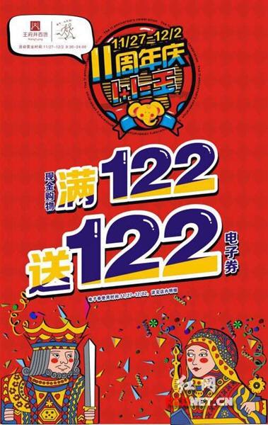 2.20是什么意思