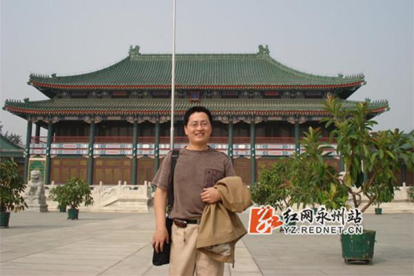 2006年国家图书馆古籍部