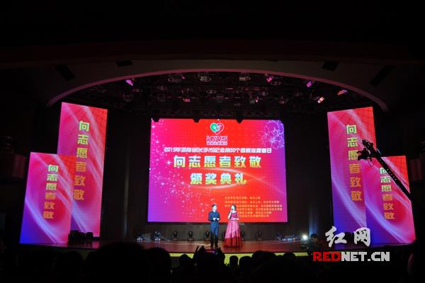 """12月2日,湖南举行""""向志愿者致敬""""颁奖活动。"""
