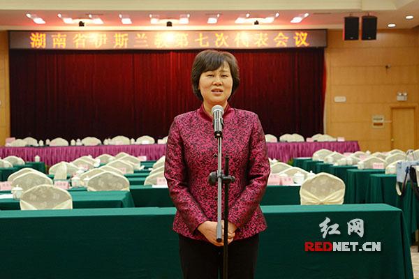 会后,湖南省委常委、省委统战部部长黄兰香讲话。
