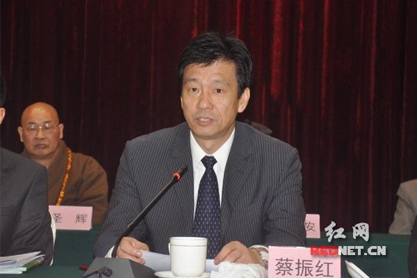 会上,湖南省副省长蔡振红讲话。