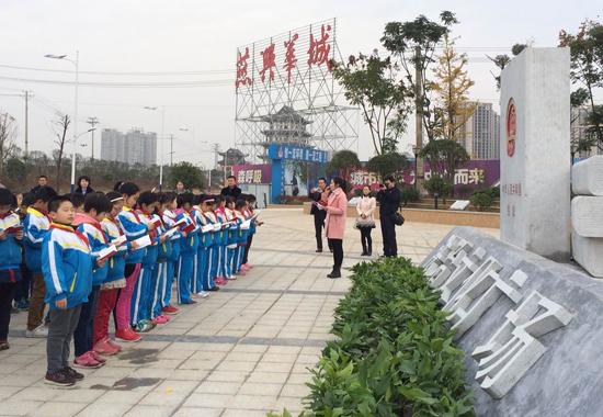 中国朗诵文化展板