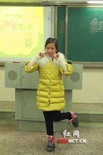"""三年级的黄禹雯表示""""对自己很有信心""""。"""