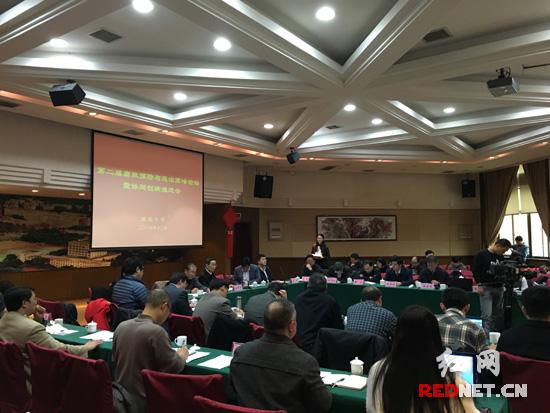 """第二届""""腐败预防与惩治""""高峰论坛暨协同创新推进会在湖南大学举行。"""