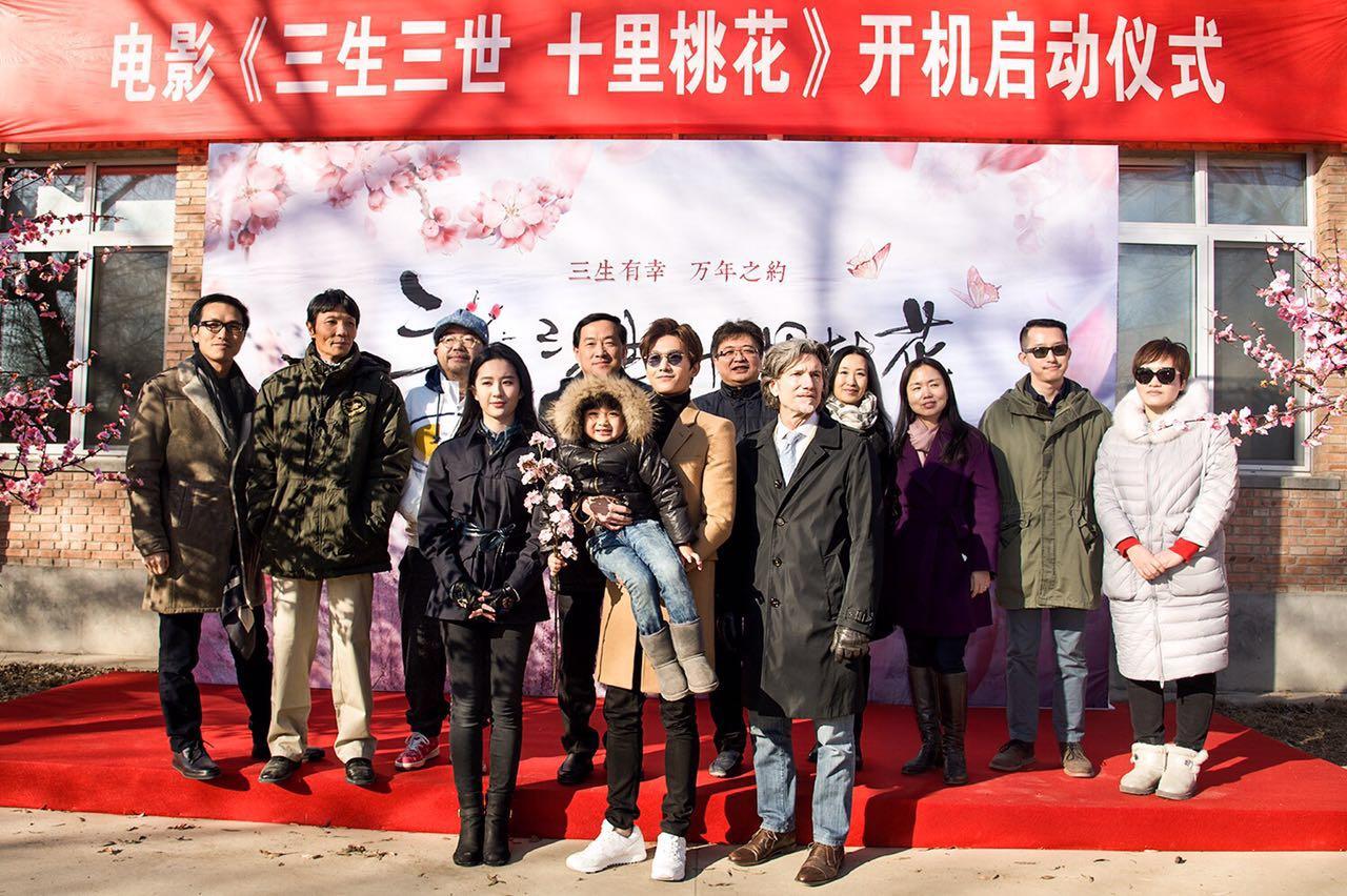 《三生三世十里桃花》主创大合影-三生三世 开机 刘亦菲 杨洋就是我心