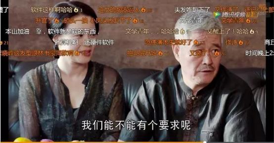 乡村爱情8(上)(共33集)