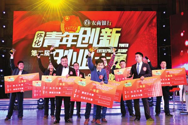 青年创业基金贷款_团云南省委护航青年创新创业携手青年共成长