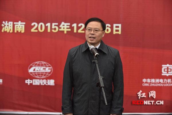 湖南省副省长张剑飞宣布长沙磁浮快线开始试运行。