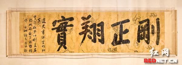 北京圆明园4兽首齐现长沙图片